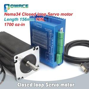 Image 2 - [EU & RU Trasporto IVA] 12N.m Nema34 154 millimetri a circuito Chiuso Servo Motore 6A e 2HSS86H Hybrid Passo servo Driver di CNC Controller 8A