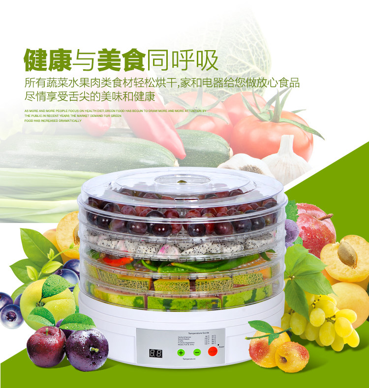 5 trays food fruit dehydrator drying fruit machine home food dryer dehydrator drying fruit food dehydrator 5 trays 245w food fruit dehydrator drying fruit machine home food dryer dehydrator with timing function and temperature control