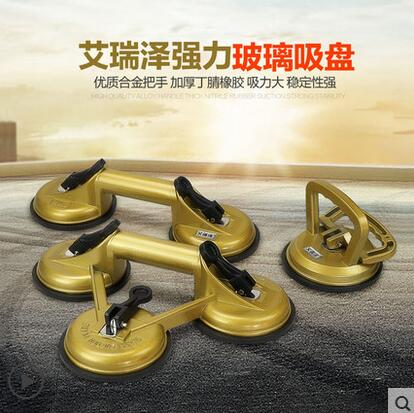 Glass sucker, lift glass is special, single suction cups, double suction cups, three suction cups, thickening of aluminium alloy new heavy duty aluminium vacuum suction cups double handle to lift large glass tiles