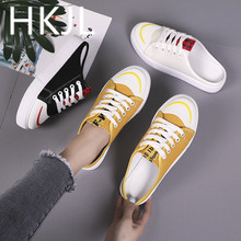 HKJL 2019 summer new style fashionable flat head canvas shoes half drag belt casual small white without heel A588