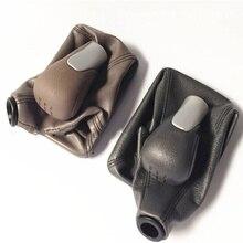 SKTOO для Chery QQ6 qiyun 1 shift Dust/shift куртка/stand Dust/киоски Пылезащитная куртка/рычаг переключения передач/гандбол