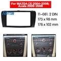 2 Din фасции Радио панель для MAZDA (3) 2004-2008; Axela 2006-2008 рамка Dash фитинг Facia лицевая пластина адаптер крышка рамка CD DVD
