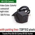 LED Chip CCD de Visión Nocturna de Coches Retrovisor Del Revés del sistema de Asistencia Cámara Del estacionamiento Del Coche para Toyota Prius 06-10/Camry 09 10/Aurion