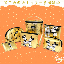 Cartoon Cute Mickey Minnie Cosmetic Box Bag Limited Edition Woman Multifunctional Storage Makeup Organizer
