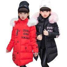 Новая зимняя куртка с хлопковой подкладкой для девочек Модное детское пальто Детская верхняя одежда теплый пуховик для малышей Одежда для детей от 4 до 12 лет