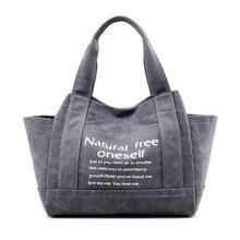 Fashion Trend 2017 Brand Designer Canvas Letter Print Handbag Women Large Capacity Totes High Quality Shoulder Bag