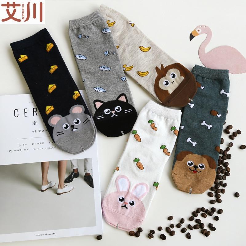 Cartoon monkey pattern printed   socks   cat rabbit mouse cute funny happy novelty comfortable women cotton   sock   Calcetines de muj