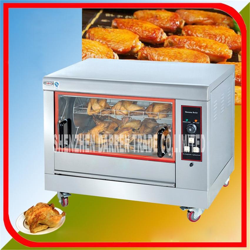Новое поступление EB 266 для рекламы, завернутая Однослойная электрическая печь для запекания курицы горизонтальная утка кролик гриль 220 в 4,5