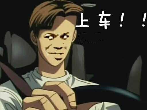 老司机大秀直播v1.1去广告版