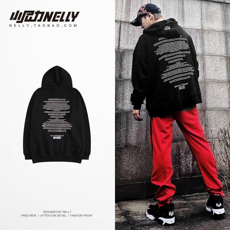 NELLY 2019 Autumn Winter Men's Hoodie England Hip Hop Retro Oversized Cotton Hat Top Wild Character Print Unisex Sweatshirt(China)
