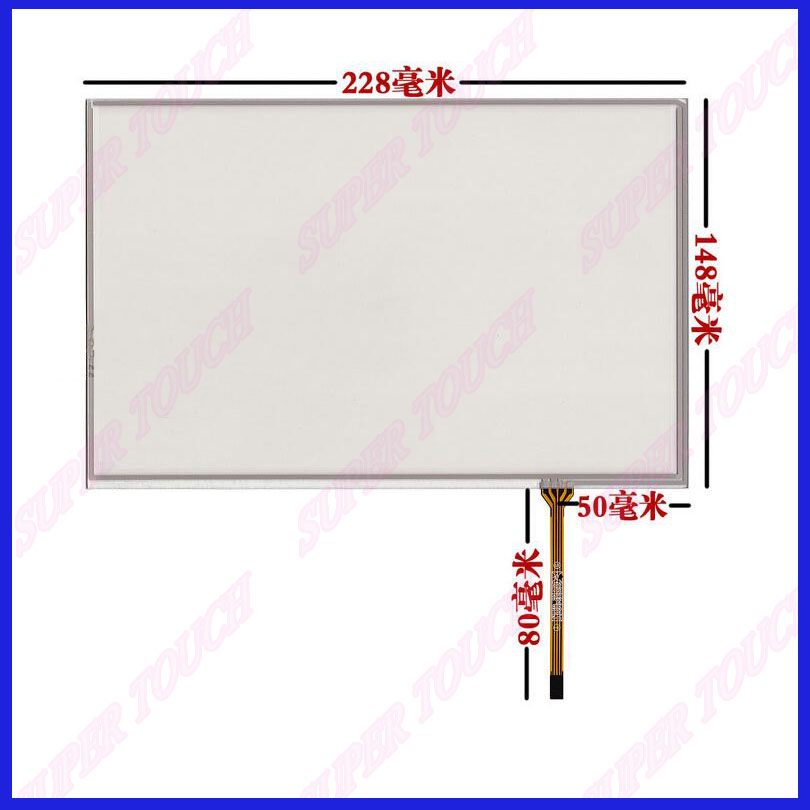 ZhiYuSun 10.1inch touchscreens compatible for LCD display  228*148 16:9touchsensor glass 228mm*148mm  quality asurance designing gestural interfaces touchscreens and interactive devices