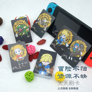 Image 1 - 13.56Mhz Ntag215 Zelda NFC Card NS Game Switch TAG RFID Card Mini NFC Phone Card Ntag 215 Smart Chip Include 20 heart Wolf Link