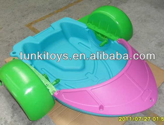 Design Professional Manufacture kids pedal boat for sale цена и фото