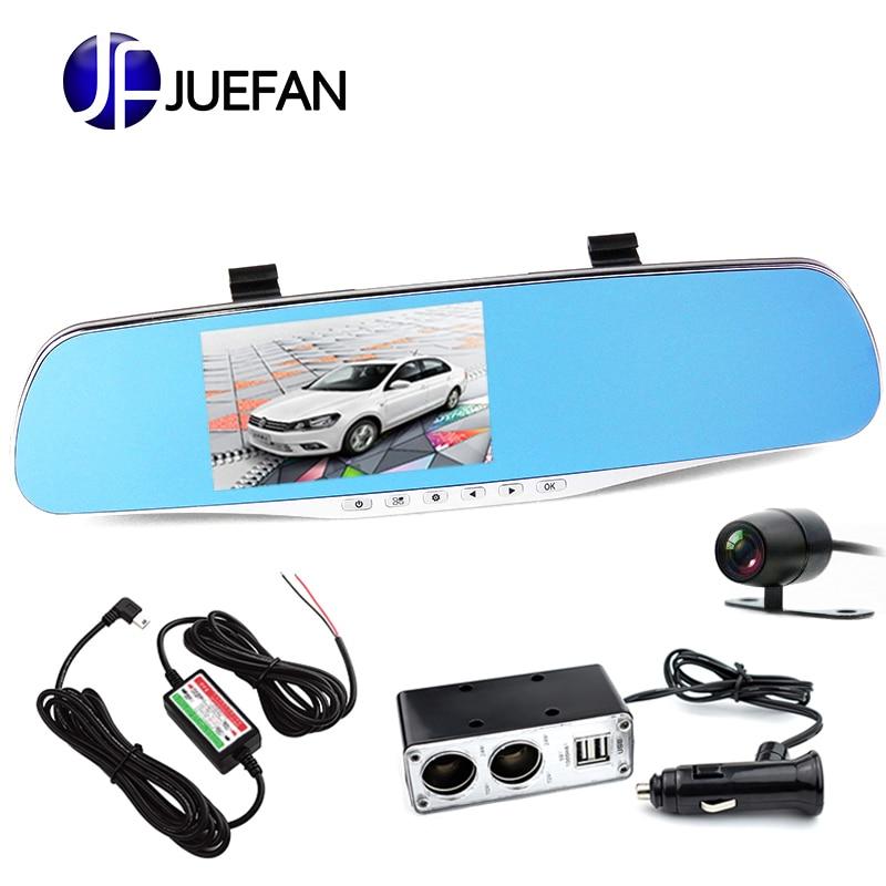 FHD 1080P 자동차 카메라 4.3 인치 미러 Rearview 스크린 - 자동차 전자