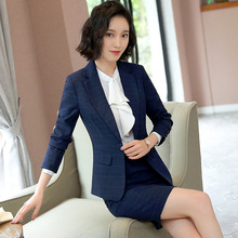 Professional suit womens 2019 new high-quality fabric fashion lattice jacket office skirt and pants three-piece