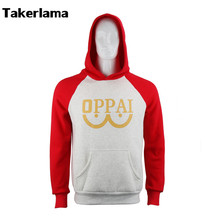 Takerlama One Punch Man Saitama Oppai Hoodie Anime Cosplay Costume Hooded Sweatshirt