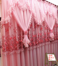 High Quality Lace Curtain Princess Beautiful Living Room Curtains Bedroom Wedding Flower Pink Purple 4layers