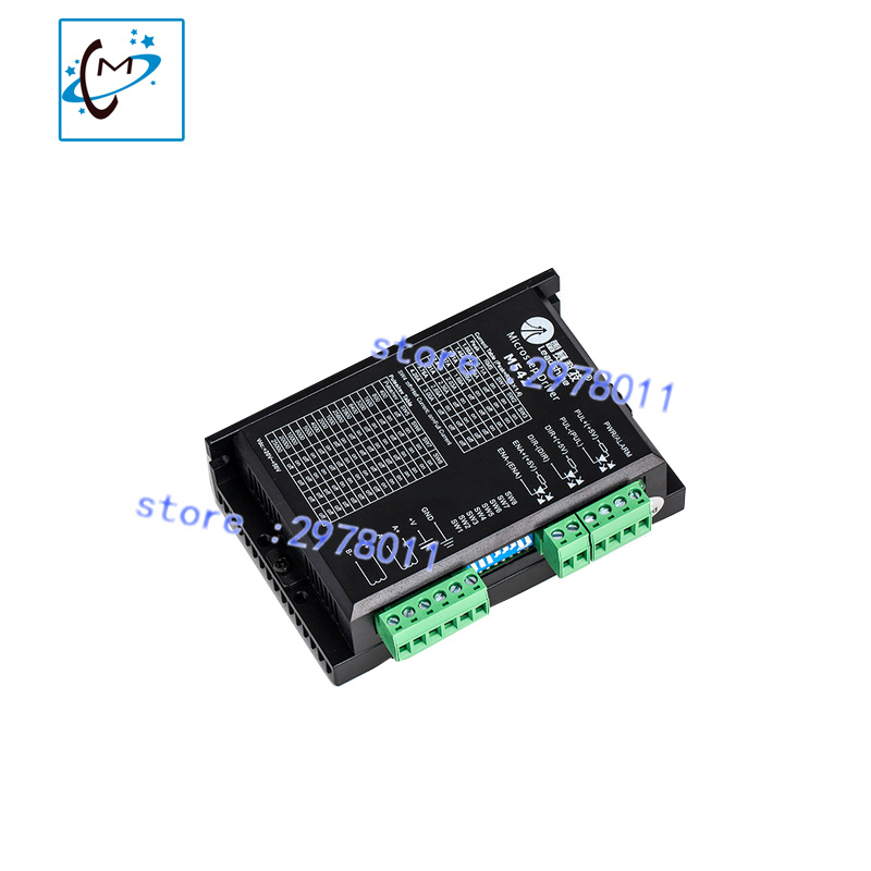 best quality !!! large format printer machine 2-Phase Stepper Motor Driver M542-DSP 24-50VDC Output 4.2A stepper motor part a4988 3d printer reprap stepper motor driver green
