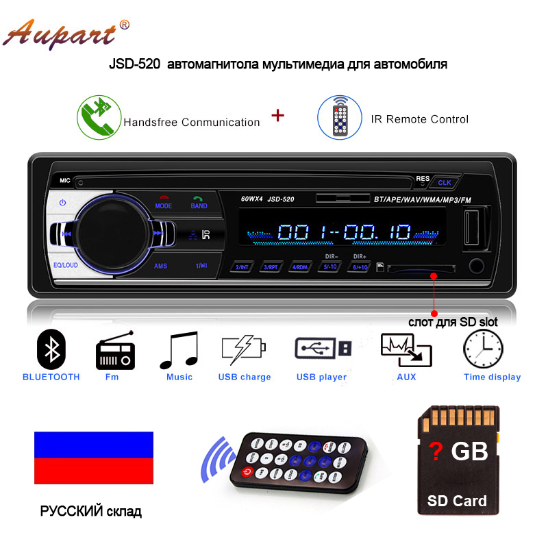 radio car 1 din screen autoradio bluetooth radios for universal jsd 520 1din stereo Automotive din mp3 player FM remote control image