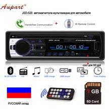 Radio auto 1 din schermo autoradio bluetooth radio per universale jsd 520 1din stereo Automotive din lettore mp3 FM a distanza di controllo
