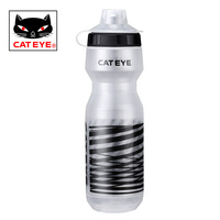 Cateye 750ML Cycling Water Bottles Bicycle Portable Leak Proof Sports Drink Bottle Kettle Squeeze Waterbottle EU
