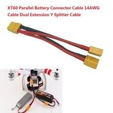 1 шт. Xt60 параллельный Соединительный кабель батареи двойной удлинитель Y сплиттер силиконовый провод