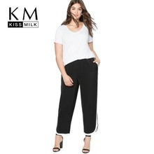 Kissmilk Plus Size Women Pants Simple Black Sports Style Side Hit Color Strip Elastic Waist Trousers