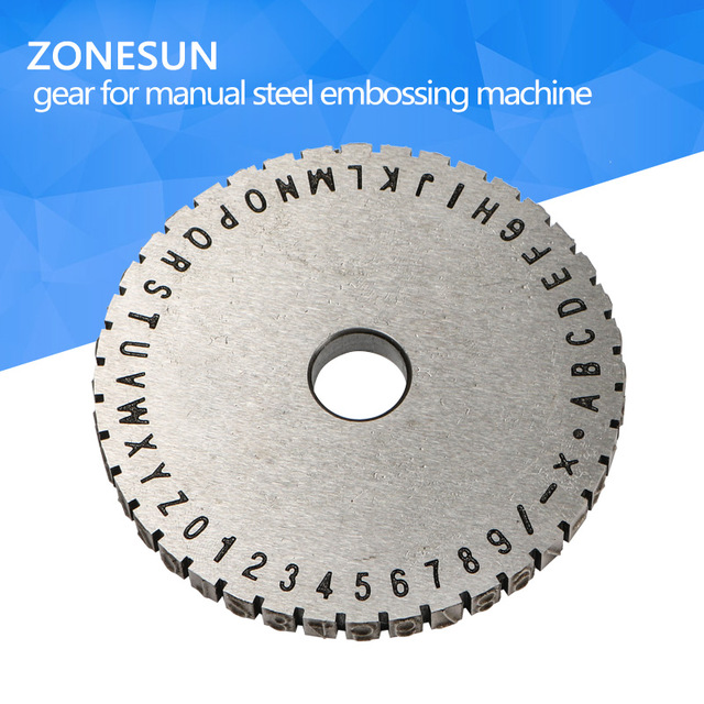 ZONESUN Embossing Machine Extra Gear For Manual Steel , Label Engrave Tool 1 Pcs Price , Customized Size oliver operations manual for machine tool technology