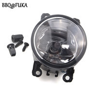 Car Driver Sides Or Passenger Sides Front Fog Light Lamps With H11 Bulb 55W Fit For