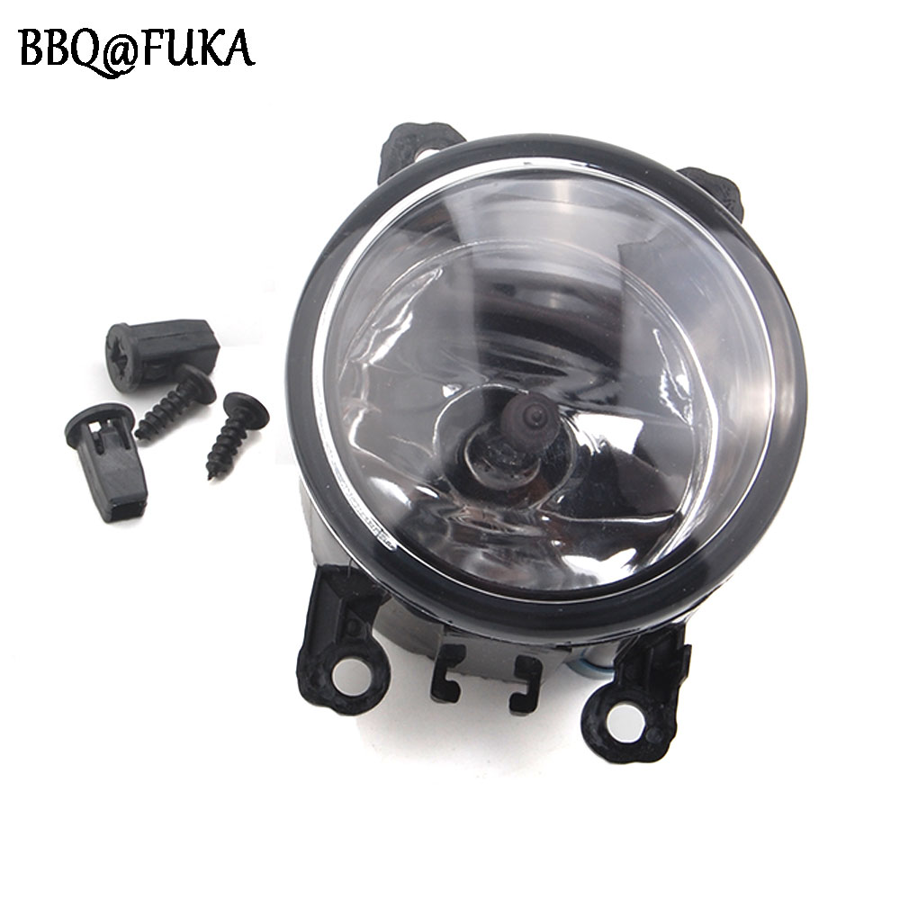 Luces externas del coche Lámpara de luz antiniebla H11 55W 12V - Luces del coche