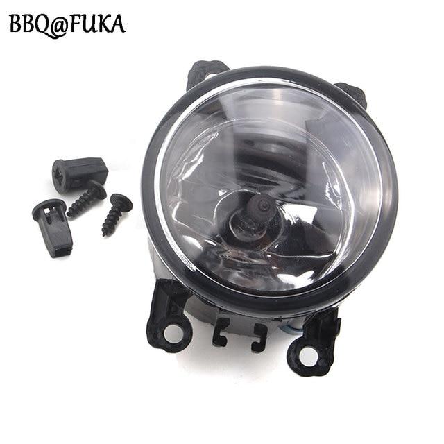Car External Lights Fog Light Lamp H11 55W 12V Bulb For