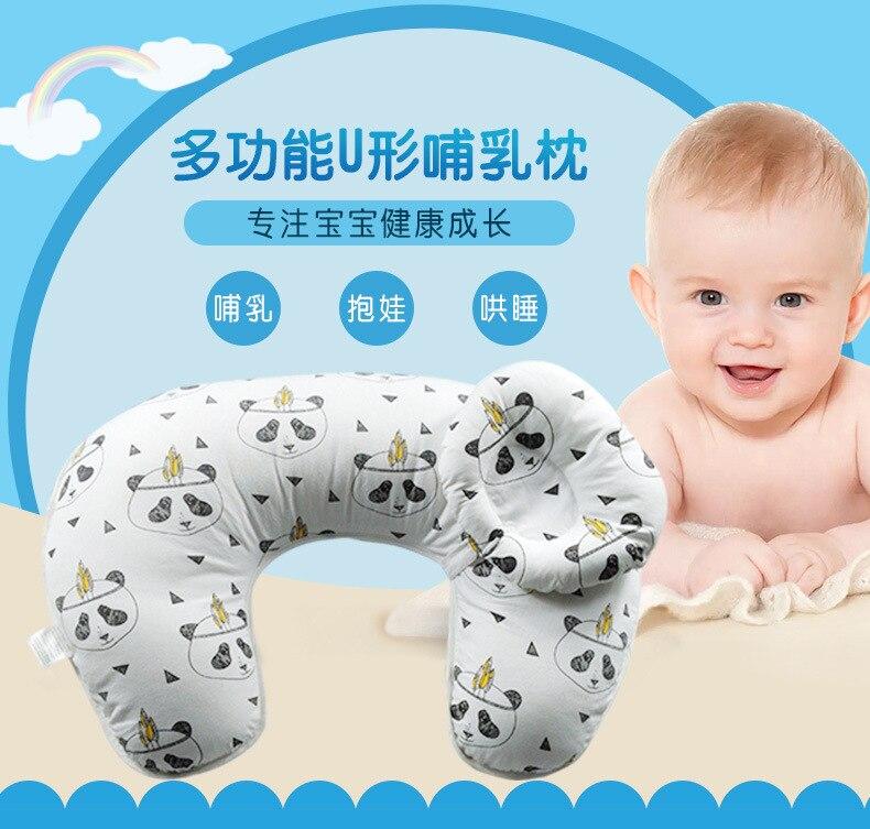 Multifunctional breastfeeding U pillow pure cotton pregnant mothers breastfeeding pillows