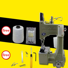 3PC GK9-8 Portable Manual sewing machines,Hand Packet machine,electrical portable sewing machine.rice bag seale