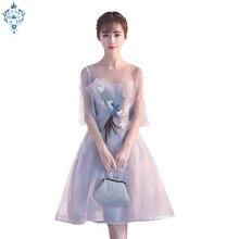 Ameision Evening Dress Vestidos De Noche Largos Elegantes Fiesta Elegant 2019 New Long Dresses Formal