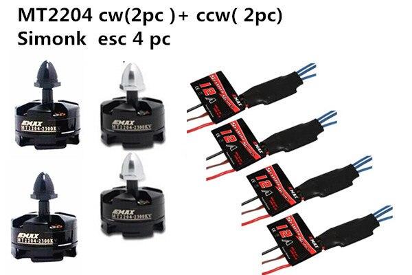 Livraison gratuite 4 pièces EMAX MT2204 KV2300 Multi-axes Moteur Brushless + 4 pièces Emax 12A ESC pour QAV250 FPV Par Dédiée