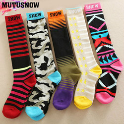 2017 new winter warm women men thermal ski socks thick cotton sports snowboard skiing soccer socks.jpg 250x250