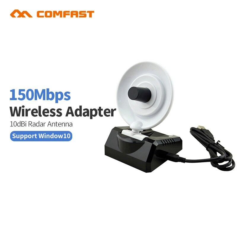 Comfast CF-WU770N USB Sans Fil signal récepteur/émetteur Signal roi 150 Mbps USB adaptateur sans fil avec 10dBi WiFi Adaptateur Antenne
