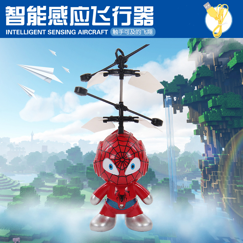1pc 13cm Hot Induction Flying Toy Spiderman Flying Toy Intelligent Suspension With Lighting Ingen fjärrkontroll 2 Färg Slumpmässig