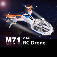2016 New TK M71 RC drone 2.4ghz 6axis gyro rc control mini drones used UAV small size toy with flip function vs Hubsan X4 H107C