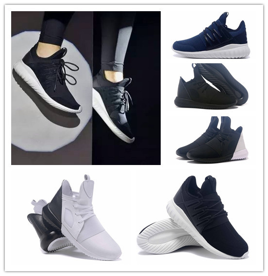 Adidas TUBULAR RUNNER STRIPES SNEAKER Black