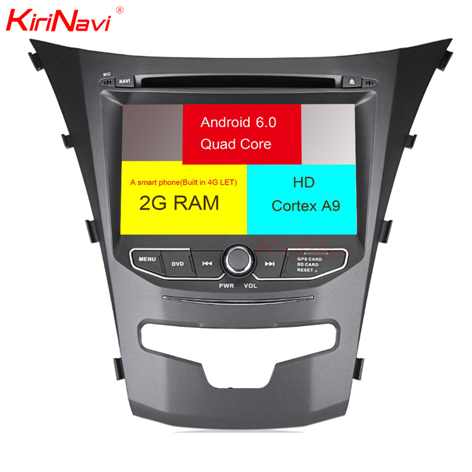 KiriNavi Octa core 4G laisse android 7 autoradio pour Ssangyong Korando radio gps 2014-2017 prend en charge la vidéo 4 K 4G