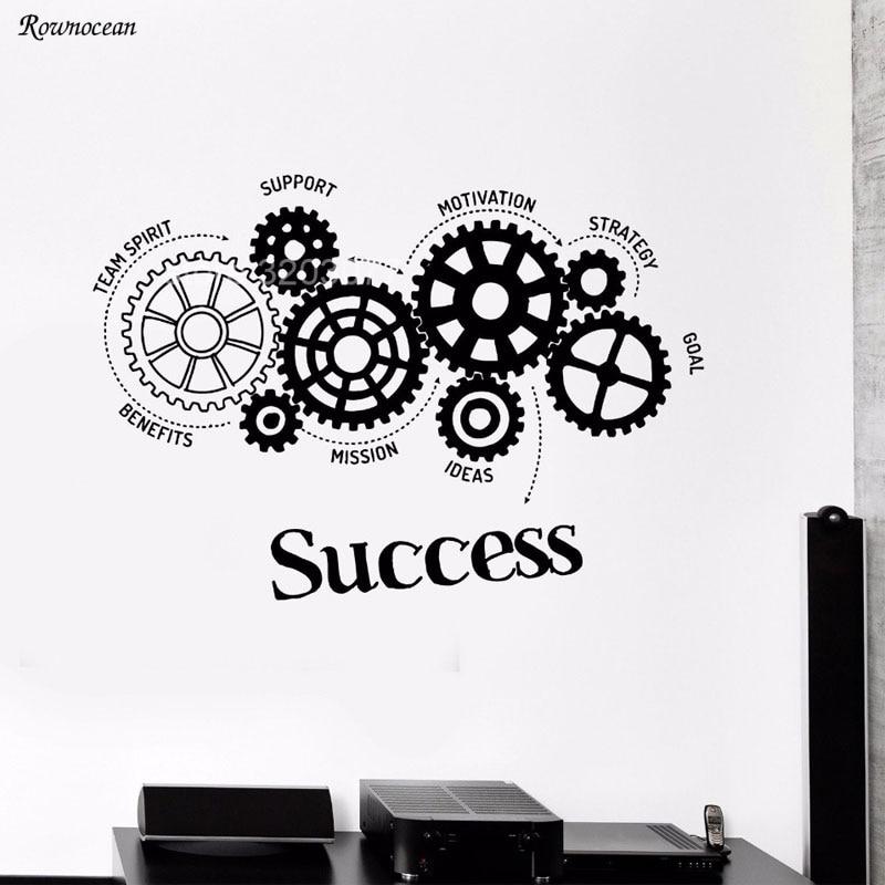 Motivation Words Vinyl Wall Decal Teamwork Success Gears Office Art Decor Sticker Mural Removable Wall Stickers Living Room H550