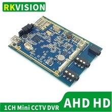 1CH HD مسجل صغير مجلس TF بطاقة DVR وحدة التخزين U القرص/المحمول قرص صلب تسجيل دعم AHD720P/cvbs