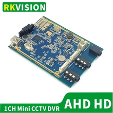1CH HD mini recorder board TF card DVR storage module U disk / mobile hard disk recording support AHD720P / cvbs цена