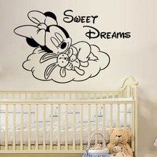 Cartoon Cute Minnie Mouse Wall Decals Sweet Dreams Vinyl Sticker Nursery Kids Girl Room Decoration Murals Waterproof NR40