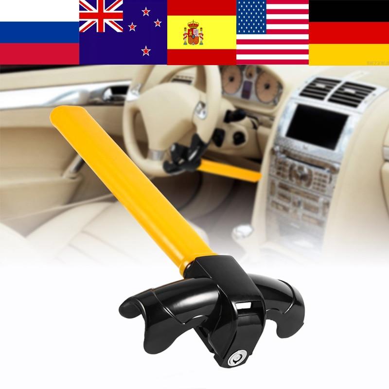 Automóvil Vehículo Plegable Metal de Bloqueo Del Volante Herramienta De Seguridad Antirrobo De Airbag