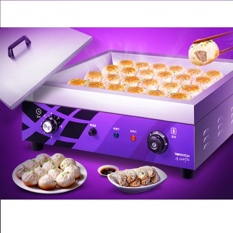220V 3KW Commercial Electric Frying Furnace Pot Fried Dumplings Grill 50mm Depth Grill Furnace Machine