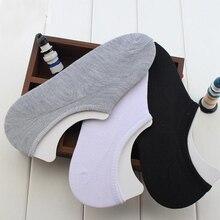 Летнем лодки стиле пар носок тапочки = хлопка качество носки марка