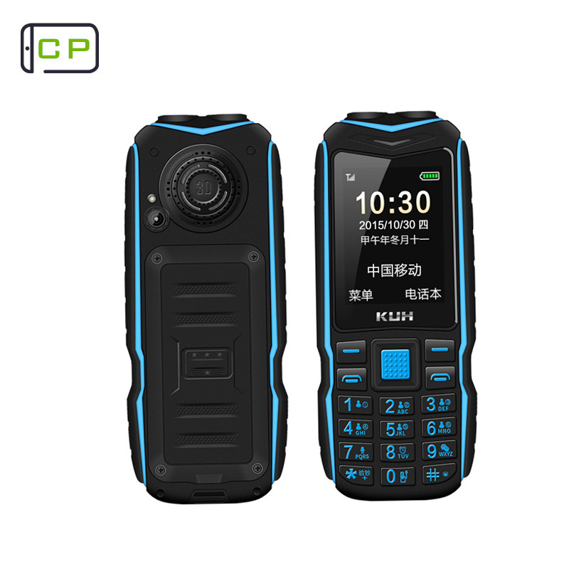 KUH GSM New Cellphone Rugged Power-Bank Push-Button Dual-Flashlight Shockproof Cheap title=