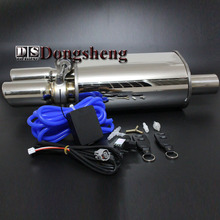 2016 new – Universal Double out 2.5″ Exhaust Pipe Electric I Pipe Exhaust Electrical Cutout with Remote Control exhaust pipe